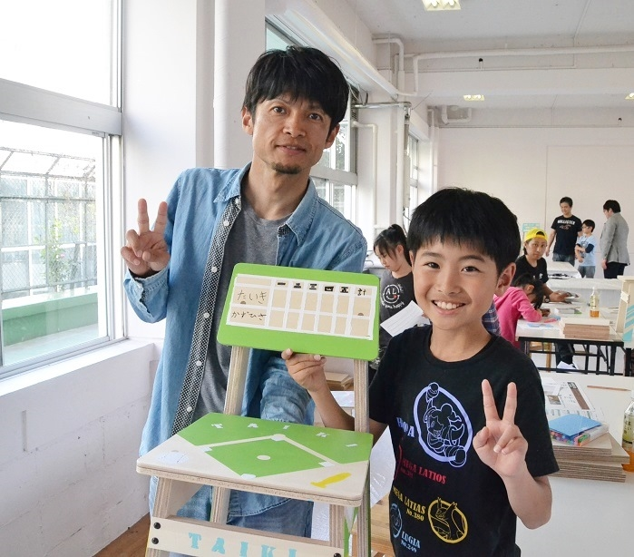 https://www.tokyu-hands.co.jp/news/f69061ea1f4c11f415263f72b34f2bdb016ab85d.jpg