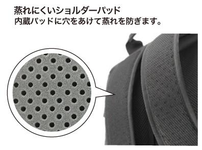 ノーマディック素材_ショルダーパッド.jpg