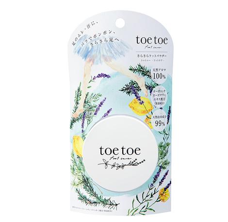 170403-maji-toetoe_footpowder_BOX.jpg