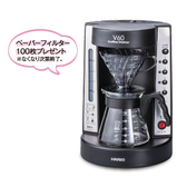 ハリオ コーヒーメーカー珈琲王