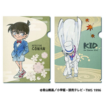 "Excellent detective Conan ""deep red love poem"" public commemorative fair"