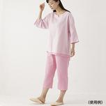 和晒2套重叠纱布睡衣