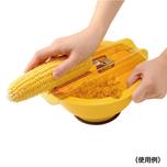 It is trail Ernest corn grain catcher smoothly