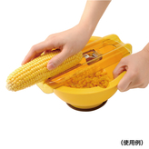 It is trail Ernest corn grain catcher smoothly