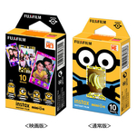 INSTAX MINI FILM「MINION」