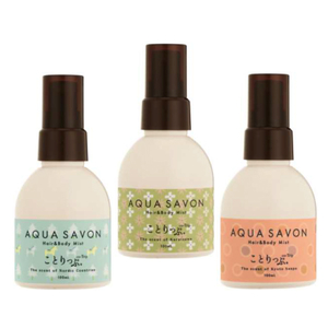 Aqua Savon x co-Trip Collaboration Hair & Body Mist
