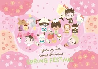 ユーリ!!! on ICE×サンリオキャラクターズ in 東急ハンズ「SPRING FESTIVAL」