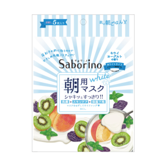 Saborino Wake Up Sheets - Fresh Fruits White Type
