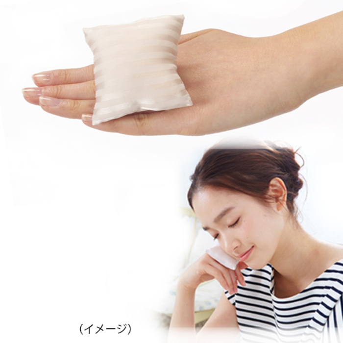 tutum Finger Pillow
