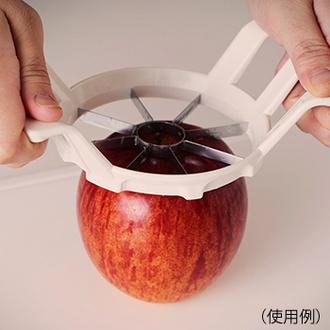 リンゴ芯抜器 8ツ切り