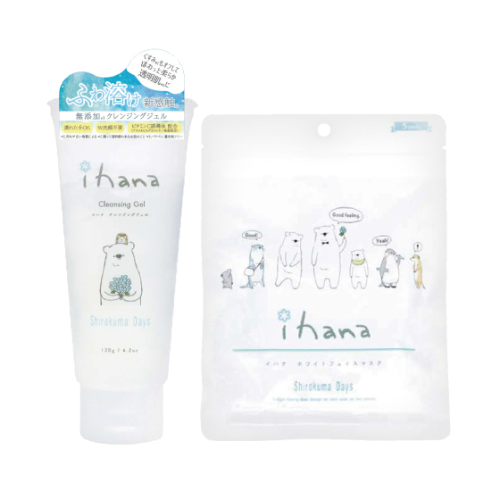 ihana Cleansing Gel/White Face Mask