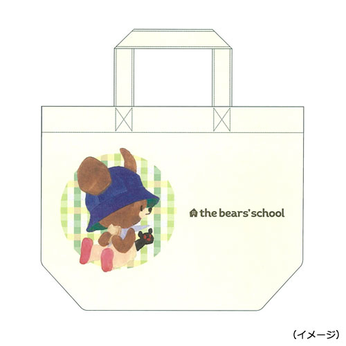 bearsschool-2.jpg