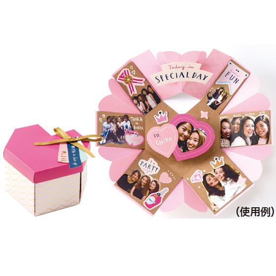 box_album1.jpg