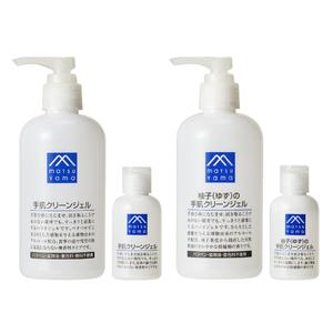 Matsuyama M Mark Series<br>Hand-Cleaning Gel / Yuzu Hand-Cleaning Gel