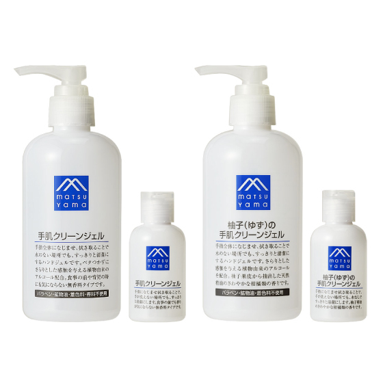 Matsuyama M Mark Series<br>Hand-Cleaning Gel / Yuzu Hand-Cleaning Gel