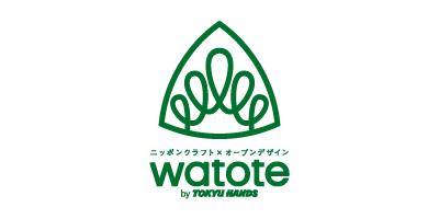 watote(ワトテ)